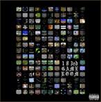 183rd Game Room (Instrumental Mixtape)
