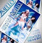 DJ 2Mello I Run This RnB Sh*t
