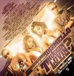 DJ 2Mello Undercover RnB, Thuggin Or Luvin
