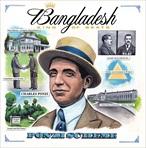 Bangladesh Ponzi Scheme