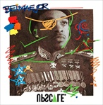 Bei Maejor Upscale