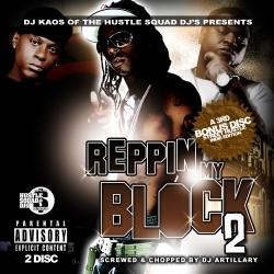 Reppin My Block 2 Thumbnail