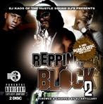DJ Kaos Reppin My Block 2