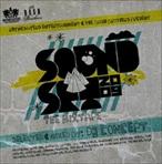 Rhymesayers & The Bash Brothers Soundset 09' Mixtape