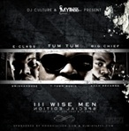 DJ Culture III Wise Men Special Edition