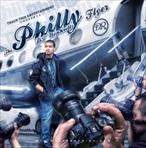 DJ No Phrillz & D.R. The Philly Flyer