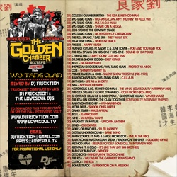 DJ Fricktion The Golden Chamber Back Cover