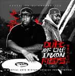 Ghostface Killah Duel of The Iron Fists EP