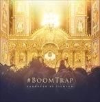 !llmind BoomTrap EP