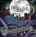 DJ Rah2k  & DJ L-Gee The Brooklyn Gangster