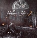 Lloyd Banks Halloween Havoc 2