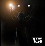 DJ Whoo Kid & Lloyd Banks V5