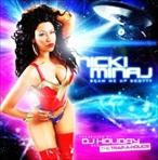 Nicki Minaj Beam Me Up Scotty