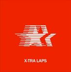 Nipsey Hussle The Marathon Continues: Extra Laps