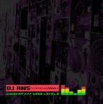 DJ RNS Dubstep Bass Level 2