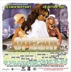 DJ Smarts Cream Vol. 4: Special Edition 'Slow R&B Meets Crunk'