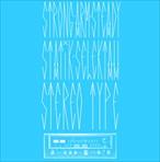 Strong Arm Steady & Statik Selektah Stereotype EP