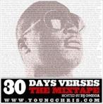 DJ Omega & Young Chris 30 Verses/30 Days Mixtape